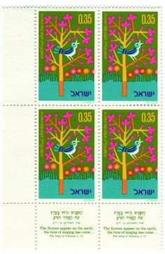 Arbor Day stamps, Israel. 1975