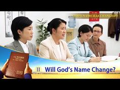 Gospel Movie God's Name Has Changed?! (2) - Will God's Name Change? | The Church of Almighty God