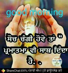 22 Nitish Kumar Ideas Hindi Good Morning Quotes Good Morning Quotes Morning Quotes