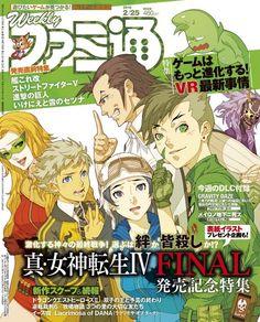 Los desarrolladores de Shin Megami Tensei IV: Final hablan sobre el juego en una entrevista Shin Megami Tensei IV: Final salió a la venta en Japón el pasado día 10, aunque de momento no hay ninguna fecha estimada para Occidente.