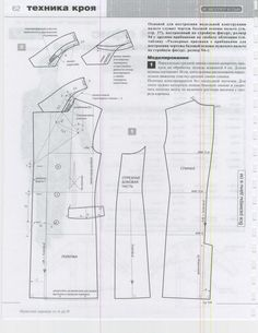 Muller for men Girl Dress Patterns, Coat Patterns, Doll Clothes Patterns, Clothing Patterns, Skirt Patterns, Blouse Patterns, Coat Pattern Sewing, Pattern Drafting, Jacket Pattern
