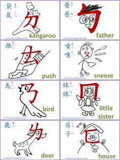 Chinese Boy Runs Away From Homework Sheets - image 6