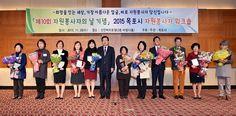 목포시, 제10회 자원봉사자의 날 기념 워크숍 개최