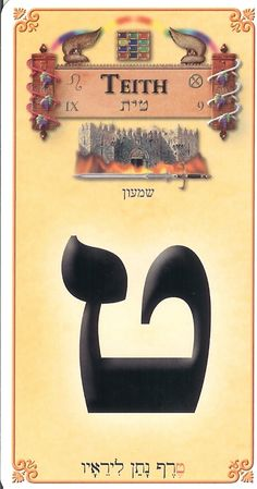 There are many ways to learn Hebrew and for many people it's all about flexibility, convenience and enjoyment. The reasons for learning a second or even third language will vary from person to person but generally the ability to commu Messianic Judaism, Learn Hebrew, Hebrew Words, Israel, Tarot, Word Study, Bible Stories, Learning, Hebrew Writing