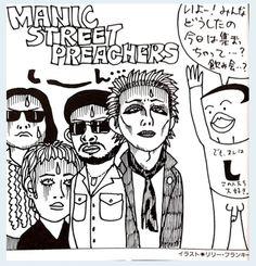 lol Manics by リリーフランキー.