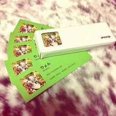 proca lang:ja -from:proca_jp - Twitter検索 Magazine Rack