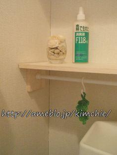 突っ張り棒と板で…?の画像 | のんびり更新 ‐kimchieの手作り&育児‐
