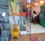 Awesome Mops of China - a quirky look at a lesser-known side of the country.