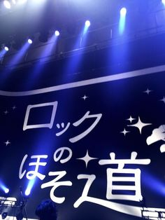 Sendai Concert by Eijun Suganami on EyeEm