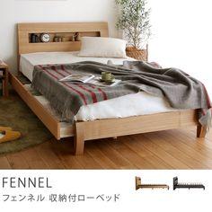 布団で使えるすのこベッド Cube 高さ3段階タイプ|家具・インテリア通販 Re:CENO【リセノ】