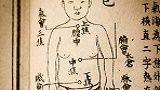 علاج السرطان في الطب الصيني القديم