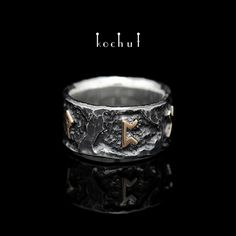 """Sterling Silver Gold Ring """"Runic Force"""""""