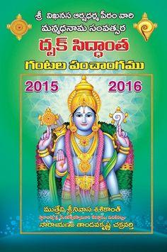 శ్రీ విఖసన ఆర్షధర్మ పీఠం - దృక్ సిద్ధాంత గంటల పంచాంగం 2015-2016 (free) (Sri Vikhasana Arshadharma Peetham Druk Siddhanta Gantla Panchagnam 2015 2016 - free ) By Muttevi Srinivasa Sasikanth and Narayanam Tandavakrishna Chakravarthi  - తెలుగు పుస్తకాలు Telugu books - Kinige