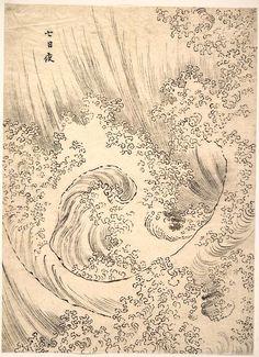 Wave. Katsushika Hokusai. Japanese print.