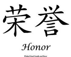 Articoli simili a Vinyl Sign - Chinese Symbol - Honor su Etsy Chinese Words, Chinese Symbols, Japanese Words, Chinese Tattoo Designs, Chinese Symbol Tattoos, Symbols And Meanings, Love Symbols, Armband Tattoo, Japanese Symbol