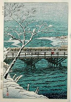 Kasamatsu Shiro: Echigo Kashiwazaki, Niigata - Japanese Art Open Database