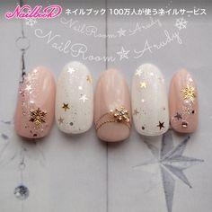 Winter nails | Nail Room Arudy