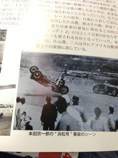 多摩川スピードウェイでフォードのエンジンを改造し参加した「浜松号」は速さで観客を驚かせた!だかコーナーでスピンしリタイヤ!ドライバーは本田宗一郎!写真で投げ出されてるのが弟さんらしい!スゴイ写真だ