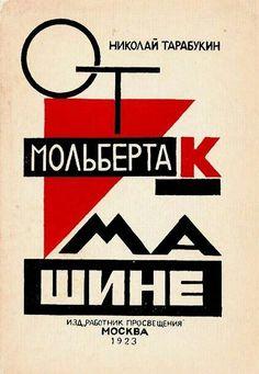 History Of Modern Art Modern Graphic Design Graphic Design Illustration Russian Constructivism