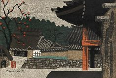 Lot: TWO WOODBLOCK PRINTS BY KIYOSHI SAITO, Lot Number: 0490, Starting Bid: $400, Auctioneer: I.M. Chait Gallery/Auctioneers, Auction: ASIAN & INTERNATIONAL FINE ARTS AUCTION, Date: May 5th, 2013 PDT