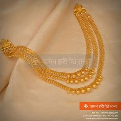 Explore the trendy collection of gold necklace set at Waman Hari Pethe Sons. Gold Jhumka Earrings, Gold Jewelry Simple, Gold Models, Gold Jewellery Design, Necklace Designs, Bridal Jewelry, Unique, Gold Ornaments, Gold Necklaces