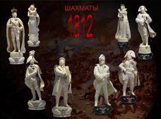 "Шахматы ""1812 год"""