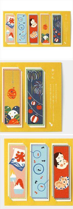 after every 5 drink purchase let them draw a fortune - reward program cute tall pieces like this Japanese Patterns, Japanese Prints, Japanese Art, Game Design, Book Design, Japan Sakura, Japan Japan, Kyoto Japan, Japan Illustration
