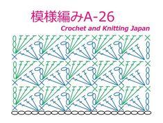 Crochet Stitches Chart, Crochet Motif Patterns, Crochet Blocks, Granny Square Crochet Pattern, Crochet Diagram, Crochet Designs, Stitch Patterns, Needlepoint Stitches, Blanket Stitch