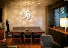 Luminária Pendente Coral @maislume Ceiling, Decor, Home, David Trubridge, Home Decor, Ceiling Lights