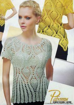 Blusa de Crochet - ponto abacaxí (Μπλούζα με βελονάκι - πλέξη ανανάς)
