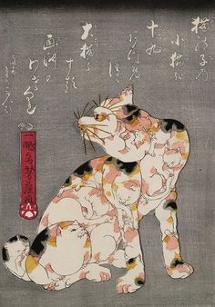 Traditional Japanese cat art - Forming a Big Cat by Gathering Small Ones Japanese Artwork, Japanese Painting, Japanese Prints, Japan Illustration, Asian Cat, Hokusai, Oriental Cat, Japanese Cat, Kuniyoshi