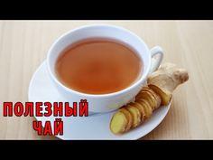 Имбирный чай: растворяет камни в почках, убивает раковые клетки и очищает печень! (рецепт) - Страница 2 из 2