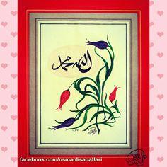 Namaz kılan Lâle ler.  #HusnuHat #Tezhip #Miniature #Minyatur #EbruSanati #Calligraphy #Kaligrafi #Hattat #OttomanCalligraphy #Ottoman #Art #OttomanArts #illumination www.ipek-is.com  Facebook.com / osmanlisanatlari