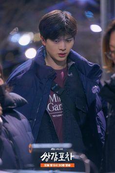 Btob Sungjae, Minhyuk, Hwang Jung Eum, Joon Hyuk, Pop Up Bar, In Another Life, Scene Image, Fantasy Romance, Korean Drama