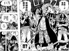 海贼王漫画_第580话,_在线漫画阅读_漫画人 One Piece Comic, One Piece Anime, One Piece Équipage, Read One Piece Manga, One Piece Chapter, One Piece Luffy, Manga To Read, One Piece Bounties, Black And White One Piece
