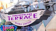 """Tomorrowland Terrace Open During Main Street Bakery's Closure - TouringPlans.com Blog    This is one of our favorite """"quick service"""" places to eat!  (If they have the handmade chips on the menu -- be sure to try them -- the best I've ever had)!  Unfortunately, the place is hardly ever open (except for the Wishes Dessert Part -- a must do also).  So take advantage if you're going during this time period!"""