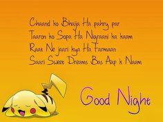 Shayari Urdu Images: Good Night Shayari with HD image
