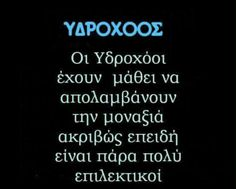 Greek Quotes, Aquarius, Leo, Singing, Lyrics, Cards Against Humanity, Messages, Thoughts, Words