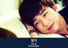 Goodnight~ (Featuring Yoo Seung Ho)