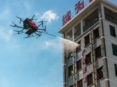 Company unveils the world's first drone designed to fight high-rise building fires...