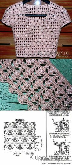 This Pin was discovered by Irm |