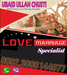 Love Marriage Specialist UBAID ULLAH CHISTI Myself (ubaid ullah chisti ). I am quarreled up with the most troubling sensation that i hear everyday. Don't worry i am here to solve all you issues with the specific gift of god for any kind of issue contact : Do Love, Love Life, Black Magic For Love, Free Love Spells, Strong Faith, How To Remove, How To Apply, Marriage Problems, If You Love Someone