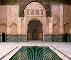 Cool islamic arches image via Namaste Cafe at www.Facebook.com/NamasteDharmaCafe