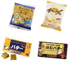 「キャンディ-チーズ」「ジョリチーズ」「燻製バター」「有塩バター」マリンフード 4商品でハラール認証取得~増加する訪日外国人、イスラム圏への商品展開を本格化~|マリンフード株式会社のプレスリリース http://www.marinfood.co.jp/