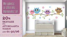 -20% έκπτωση σε όλα τα Αυτοκόλλητα Τοίχου DigiWall από 01 έως 30 Ιουνίου μόνο στο www.digiwall.gr. Προλάβετε τη προσφορά του μήνα! Home Decor, Decoration Home, Room Decor, Home Interior Design, Home Decoration, Interior Design