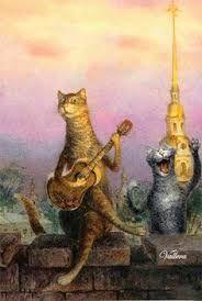 Vladimir Rumyantsev:   The Cat Band