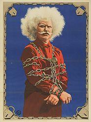 Vintage stock European magic poster featuring an albino escape artist