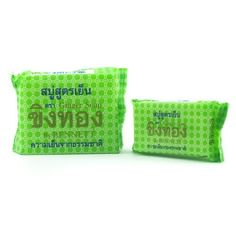 New Khing Thong Brand Cleansing Body Soap Bar - Ginger Soap (2 Sizes; 55g and 130g)