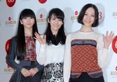 Perfume - Japanese singer