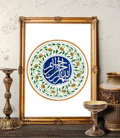 Bismillah Arabic Calligraphy Watercolor Painting by HermesArts